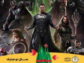 مصاحبه: زک اسنایدر از پایان سهگانه Justice League میگوید؛ ایده ساختن فیلم «اتم»